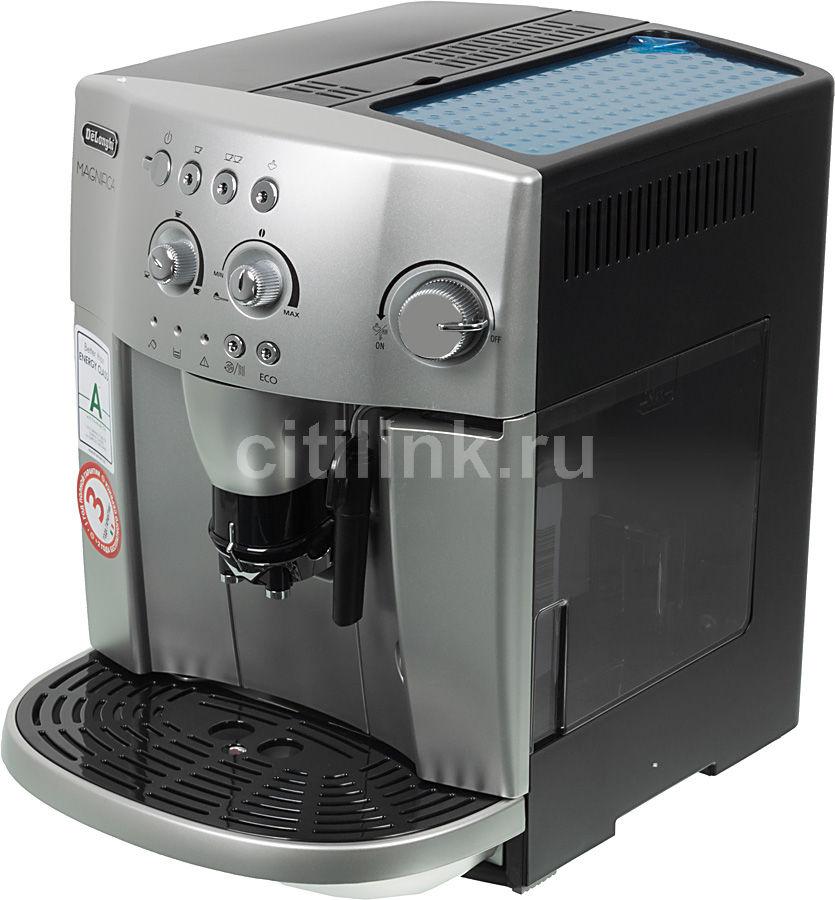 Кофемашина DELONGHI ESAM 4200S,  серебристый