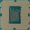 Процессор INTEL Celeron G1630, LGA 1155 OEM вид 2
