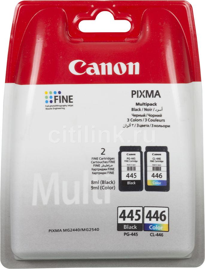 Набор картриджей CANON PG-445/CL-446 многоцветный / черный [8283b004]