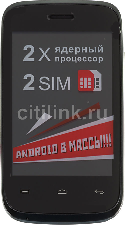 Смартфон EXPLAY N1,  черный