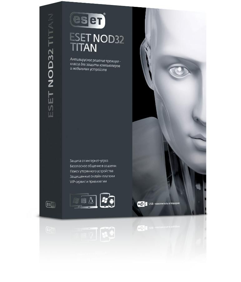 ПО Eset NOD32 NOD32 TITAN version 2 3 ПК 1 год Base Box (NOD32-EST-NS(BOX2)-1-1)