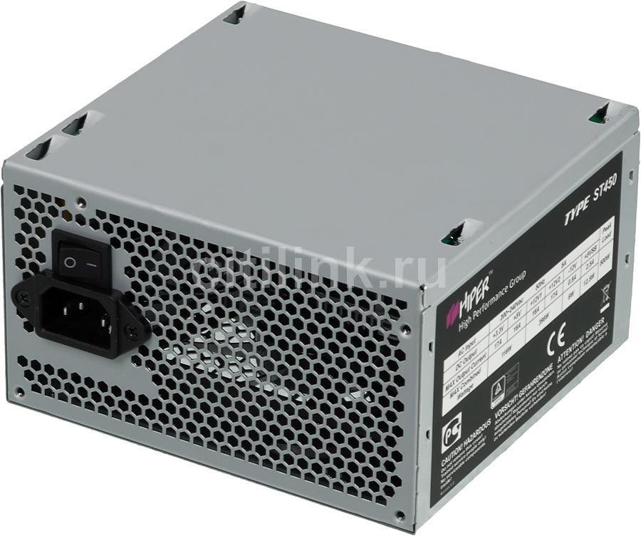 Блок питания HIPER ST450,  450Вт,  120мм