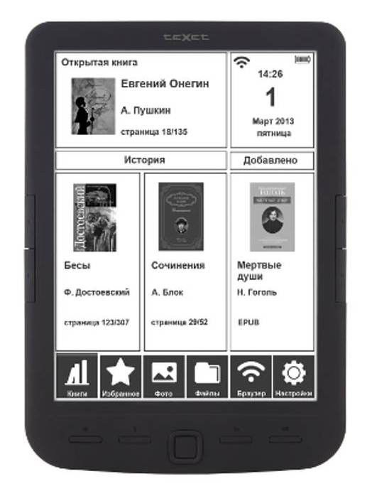 Электронная книга TEXET TB-138,  8