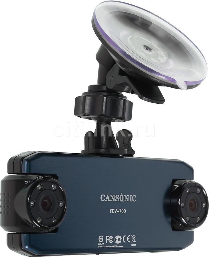 Видеорегистратор CANSONIC TwinsСam FDV-700 Light синий