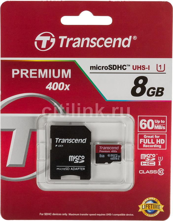 Карта памяти microSDHC UHS-I TRANSCEND Premium 8 ГБ, 60 МБ/с, 400X, Class 10, TS8GUSDU1,  1 шт., переходник SD
