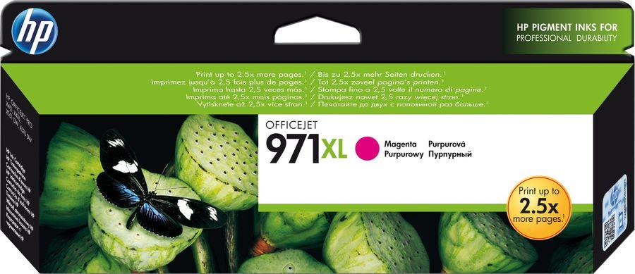 Картридж HP 971XL пурпурный [cn627ae]