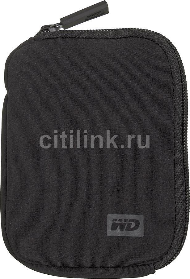 Чехол для переноски WD WDBABK0000NBK-ERSN, для внешних HDD WD, черный