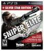 Игра SOFT CLUB Sniper Elite V2. Game of the Year для  PlayStation3 Eng вид 1