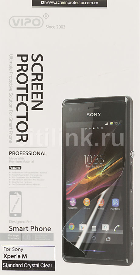 Защитная пленка VIPO для Sony Xperia M,  прозрачная, 1 шт