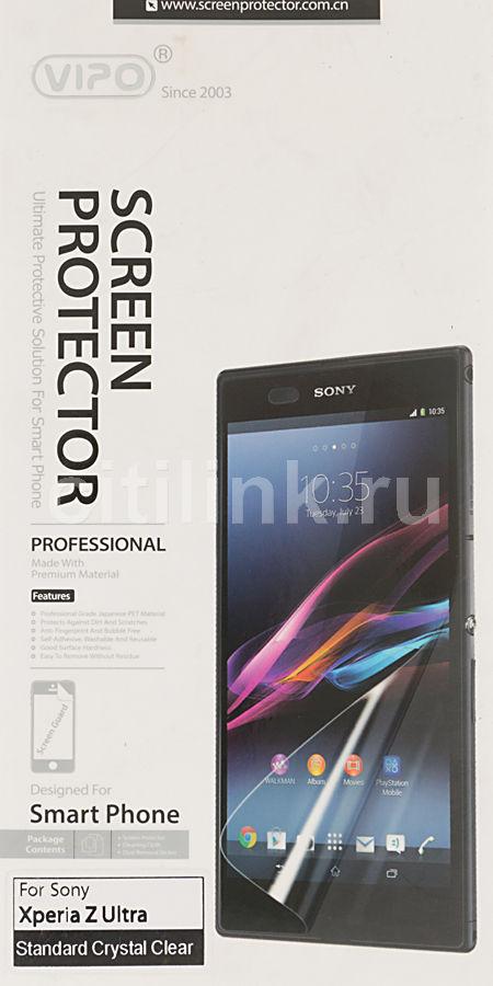 Защитная пленка VIPO для Sony Xperia Z Ultra,  прозрачная, 1 шт