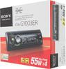 Автомагнитола SONY CDX-G1003ER,  USB вид 8