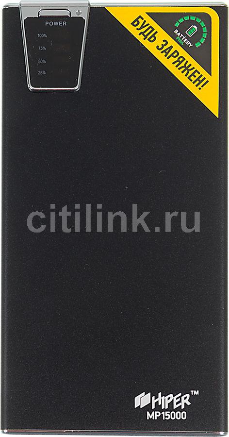 Внешний аккумулятор (Power Bank) HIPER MP15000,  15000мAч,  черный [mp15000 black]