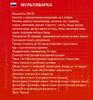 Мультиварка SHIVAKI SMC-8551,  900Вт,   серебристый/черный вид 13