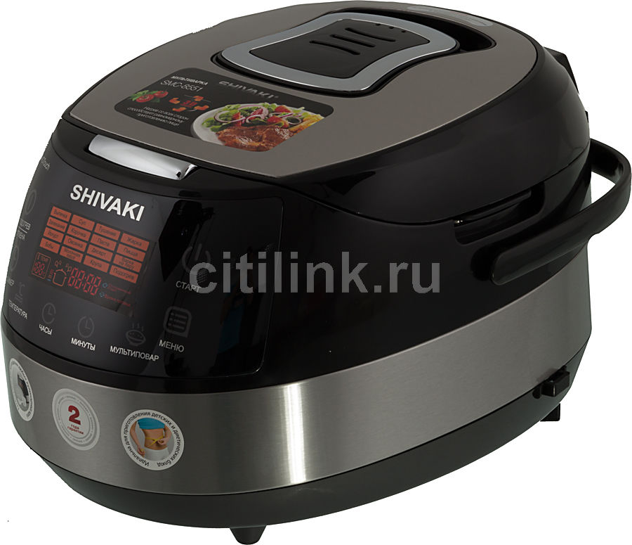 Мультиварка SHIVAKI SMC-8551,  900Вт,   серебристый/черный