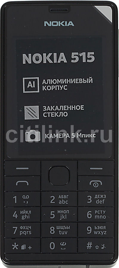 Мобильный телефон NOKIA 515 Dual Sim черный