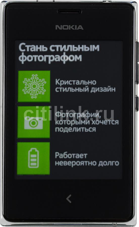 Мобильный телефон NOKIA Asha 502 Dual Sim черный
