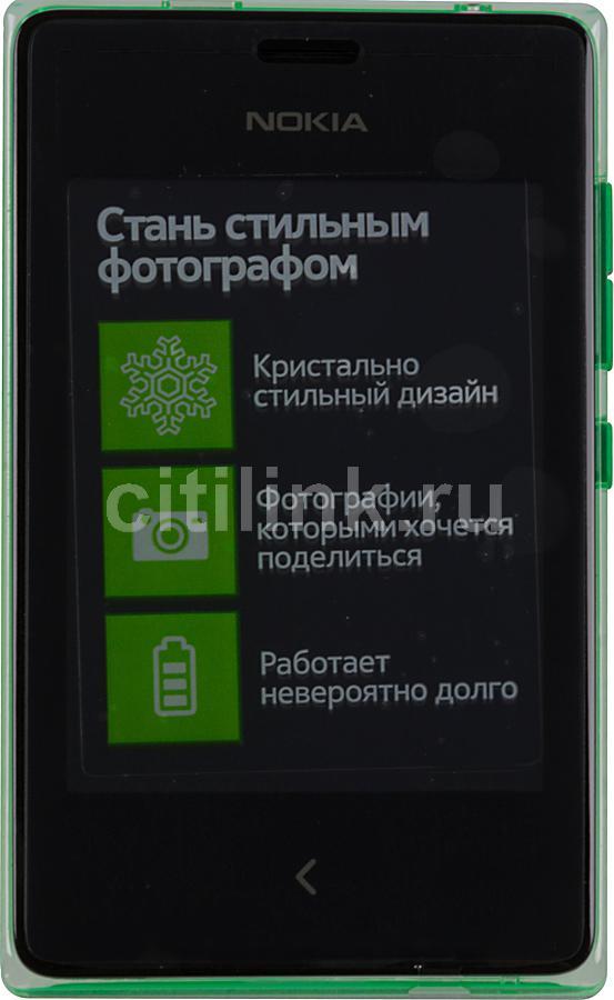 Мобильный телефон NOKIA Asha 502 Dual Sim зеленый