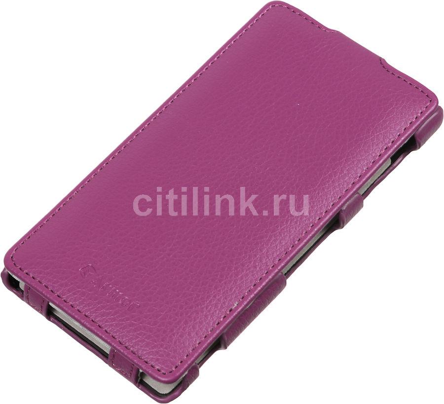Чехол (флип-кейс) ARMOR-X flip full, для Sony Xperia Z1, пурпурный