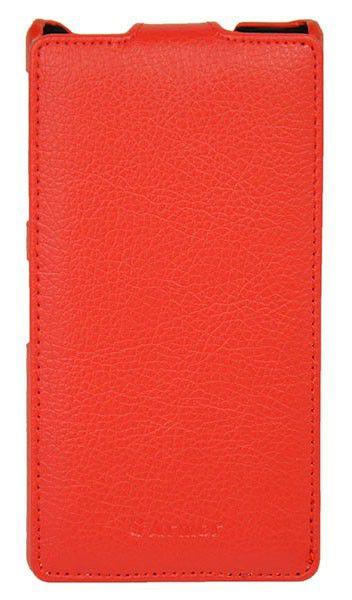 Чехол (флип-кейс) ARMOR-X flip full, для Sony Xperia Z1, красный