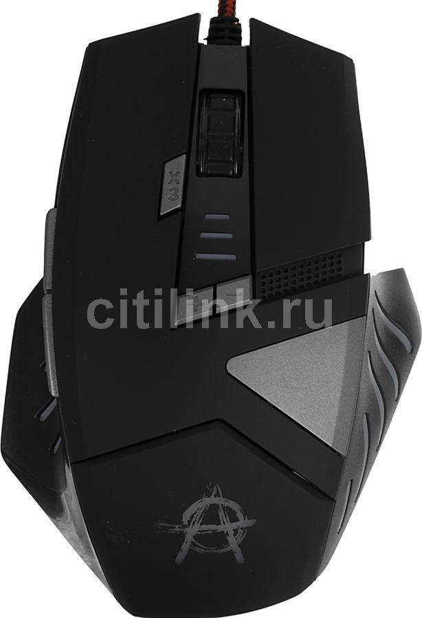 Мышь OKLICK 755G HAZARD оптическая проводная USB, черный и серебристый [gm-733]