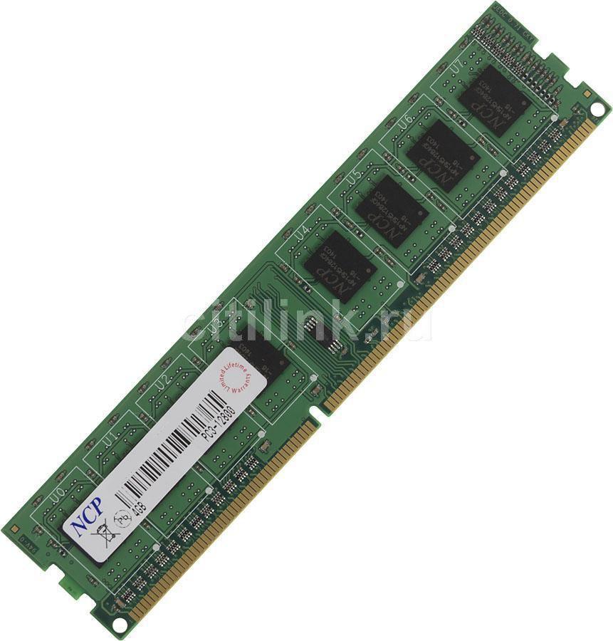 Модуль памяти NCP (256x8) 16Chips DDR3 -  4Гб 1600, DIMM,  Ret