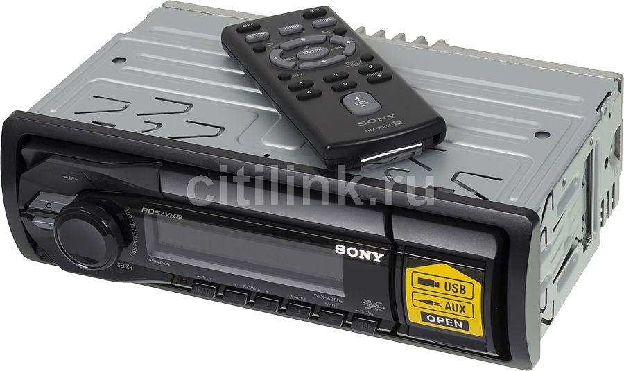 Автомагнитола SONY DSX-A35UE,  USB