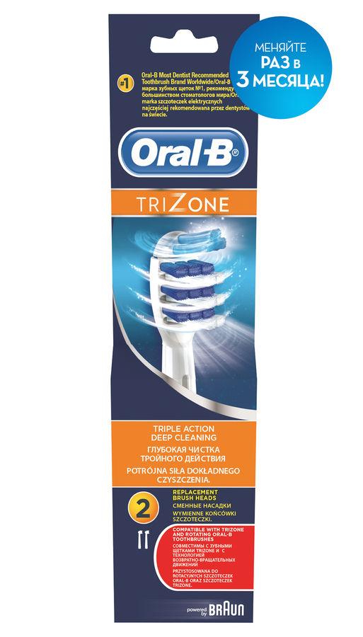Сменные насадки для электрических зубных щеток ORAL-B Trizone 2 шт [80228238]