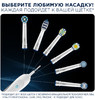 Сменные насадки  для электрических зубных щеток ORAL-B Trizone 4 шт [80228239] вид 5