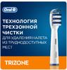 Сменные насадки  для электрических зубных щеток ORAL-B Trizone 4 шт [80228239] вид 12