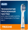 Сменные насадки  для электрических зубных щеток ORAL-B Trizone 4 шт [80228239] вид 14