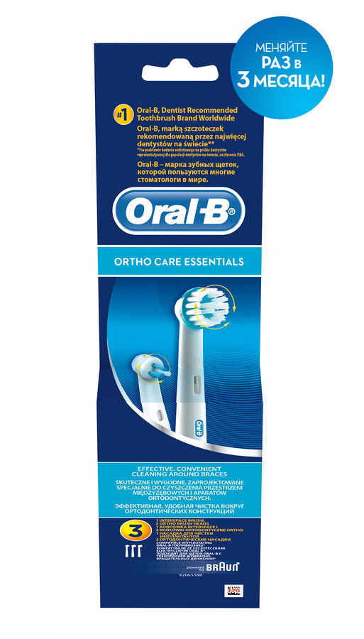 ������� ������� ��� ������������� ������ ����� ORAL-B Ortho Essentials 3 �� [80212344]