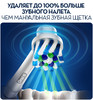 Электрическая зубная щетка ORAL-B CrossAction PRO 500 голубой [80272123] вид 11