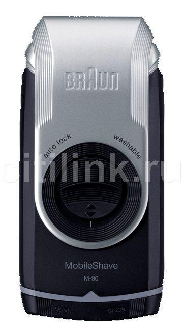 Электробритва BRAUN MobileShave M-90,  черный и серебристый