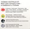 Моющий пылесос THOMAS VESTFALIA XT, 1700Вт, антрацит/серебристый вид 17