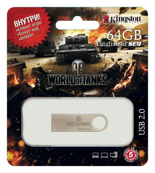 Флешка USB KINGSTON DataTraveler SE9 WoT 64Гб, USB2.0, серебристый [dtse9h/64gb-wt/kc-u4664-4f1]