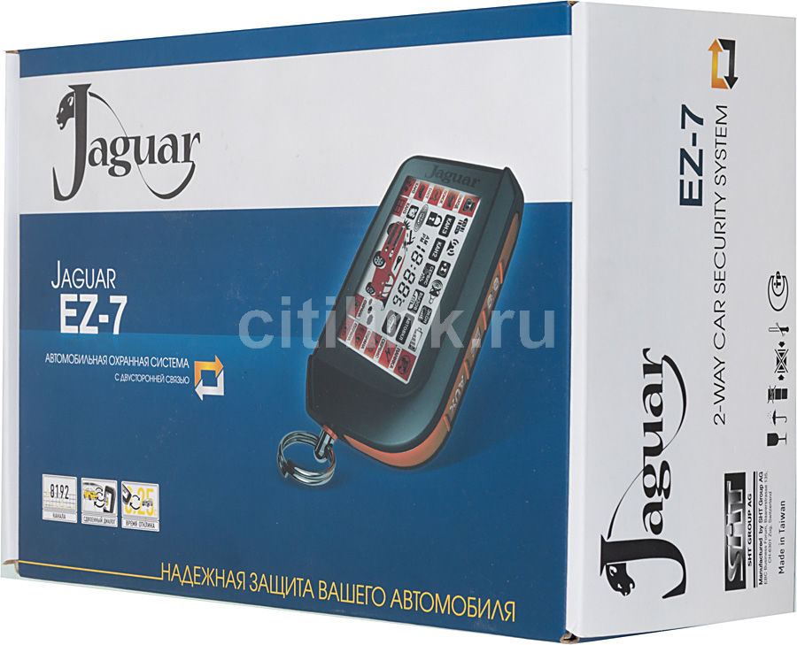 Автосигнализация JAGUAR EZ-7