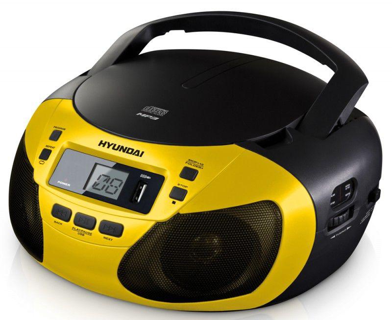 Аудиомагнитола HYUNDAI H-1447U,  желтый