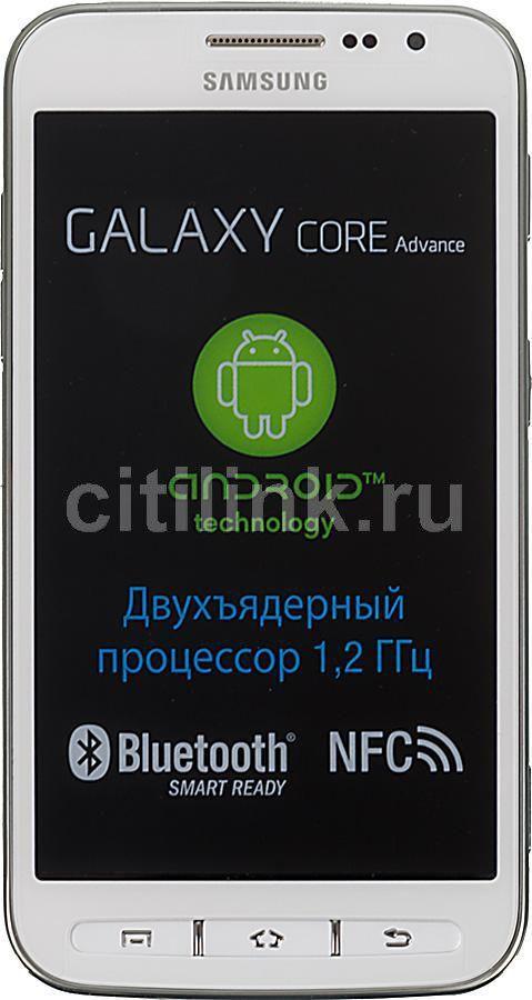 Смартфон SAMSUNG Galaxy Core Advance GT-I8580  белый