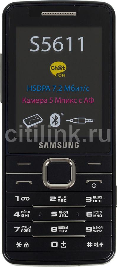 Мобильный телефон SAMSUNG GT-S5611,  черный