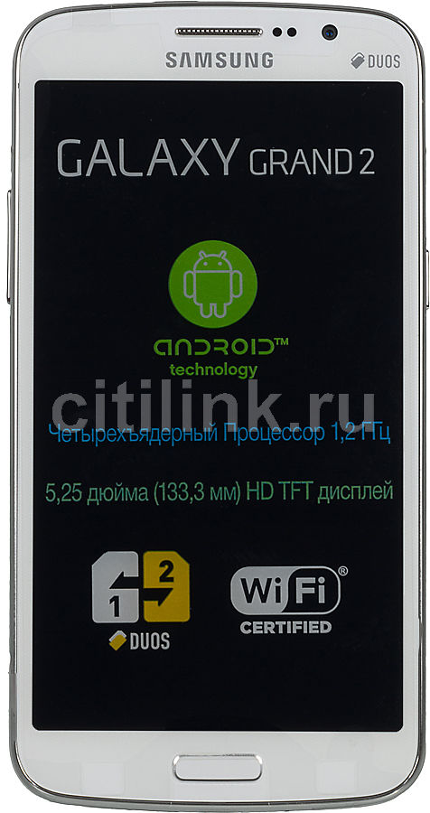 Смартфон SAMSUNG Galaxy Grand 2 SM-G7102  белый