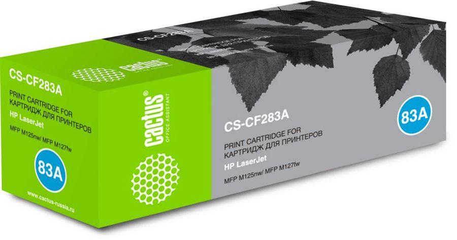 Картридж CACTUS CS-CF283A черный