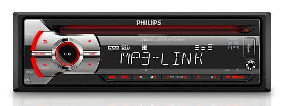 Автомагнитола PHILIPS CEM2250/51,  USB