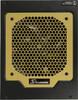 Блок питания SEASONIC SS-1250XM,  1250Вт,  120мм,  черный, retail вид 4