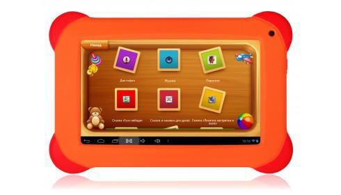 Игровая консоль  Happy PRO, оранжевый