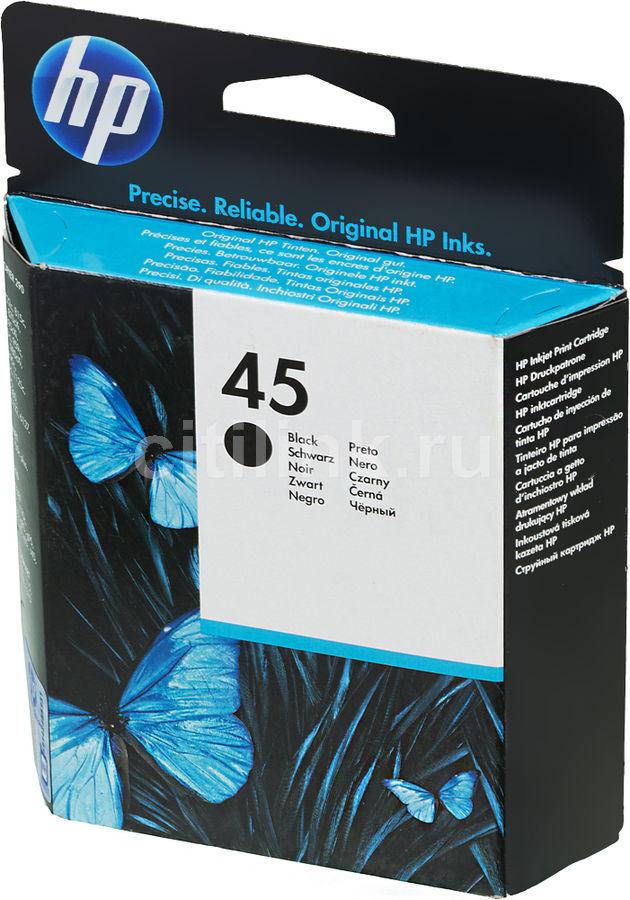 Картридж HP №45 черный [51645ge]