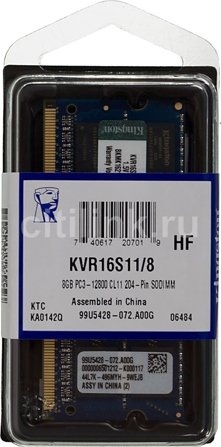 Модуль памяти KINGSTON KVR16S11/8 DDR3 - 8Гб 1600, SO-DIMM, Ret модуль памяти kingston hyperx savage hx316c9sr 8 ddr3 8гб 1600 dimm ret