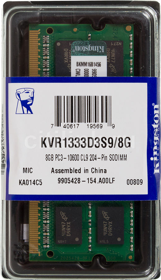 Модуль памяти KINGSTON VALUERAM KVR1333D3S9/8G DDR3 -  8Гб 1333, SO-DIMM,  Ret