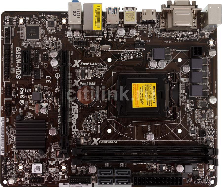 ASRock B85M-HDS Intel SATA Treiber Windows 7