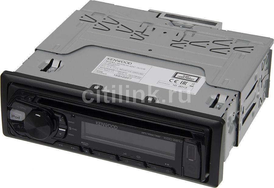 Автомагнитола KENWOOD KDC-261UR,  USB