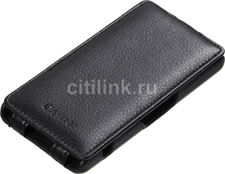 Чехол (флип-кейс) ARMOR-X Flip Full, для Sony Xperia Z1 Compact, черный